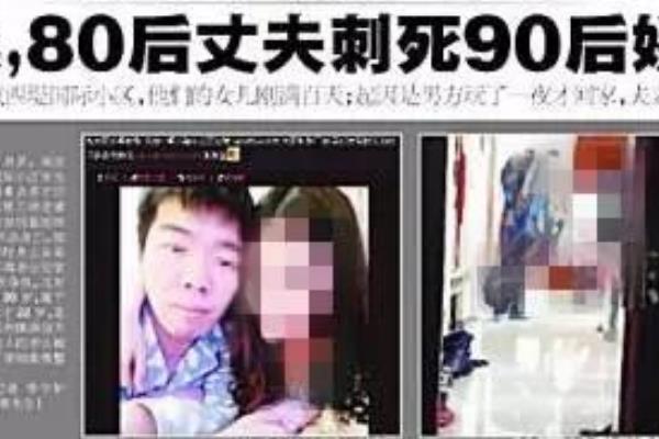 南京杀妻碎尸案凶手获死刑